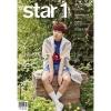 นิตยสารเกาหลี @Star1 : June (2015) - Vol 39 Lee Teuk Super Junior พร้อมส่ง