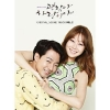 เพลงประกอบซีรีย์เกาหลี Its Okay, Thats Love OST Volume2 (Orange Caramel /SBS Drama) + poster in tube