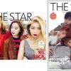 นิตยสารเกาหลี The Star September 2015 หน้าปก Wonder Girls และ INFINITE พร้อมส่ง