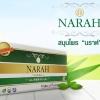 Narah Tea ชา นราห์ ชาชงสมุนไพร ลดน้ำตาล