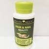 Wealthy Health Hair & Nail วิตามินสูตร บำรุงผมและเล็บ