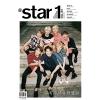 นิตยสารเกาหลี @star1 2016.08 หน้าปก BTS