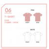 ของหน้างานYOONA Fanmeeting Tour 'So Wonderful Day Story_1' Official Goods - เสื้อ สีขาว