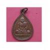 เหรียญพัตรยศ หยดน้ำพระญาณวิทยาคม ที่ระลึกฉลองสมณศักดิ์