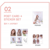 ของหน้างานYOONA Fanmeeting Tour 'So Wonderful Day Story_1' Official Goods - Postcard + sticker set