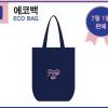 Apink- ของสะสม [PINK UP] - Eco bag