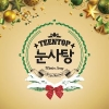 TEENTOP - Winter Song [Snow Candy]