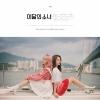 LOONA : HaSeul&ViVi - Single Album [HaSeul&ViVi] + โปสเตอร์พร้อมกระบอกโปสเตอร์