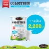 Auswelllife Colostrum 5000 mg ออสเวลไลฟ์ ครอสตรุม นมเพิ่มความสูงแบบชง