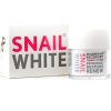 Snail White 50 ml. ครีมหอยทาก สเนล ไวท์