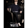 [LIMITED] B.A.P 2ND ALBUM - NOIR หน้าปก Zelo