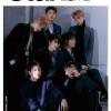 นิตยสาร @star1 2018.02 หน้าปก iKON