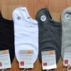 S001 **พร้อมส่ง** (ปลีก+ส่ง) ถุงเท้าเพื่อสุขภาพ ผลิตจากเส้นใยไผ่ (bamboo fiber) ข้อสั้น ใต้ตาตุ่ม คละ4 สี มี 12 คู่ต่อแพ็ค เนื้อดี งานนำเข้า(Made in China)