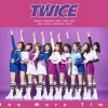 Twice - One More แบบ Type A cd + dvd (First Press Limited Edition) Japan Version