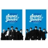 สินค้านักร้องเกาหลี Super Junior - All About Super Junior [TREASURE WITHIN US] DVD PREVIEW
