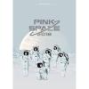 Apink - PINKSPACE 2018 CONCERT BOOK