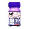 047 Clear Purple