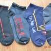 S197 **พร้อมส่ง** (ปลีก+ส่ง) ถุงเท้าผู้ชาย ข้อสั้น คละ 4 ลาย มี 12 คู่/แพ็ค เนื้อดี งานไทย ( Made in Thailand)