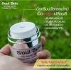 Soul Skin CC Encap solution sunscreen SPF50 PA+++ ครีมบำรุง กันแดด หน้าเงา 15 กรัม