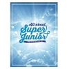 [DVD] Super Junior - All About Super Junior [TREASURE WITHIN US] + โปสเตอร์พับ