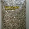 เวอร์มิคูไลท์ (Vermiculite) ขนาด 3 ลิตร