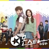 Monstar O.S.T - TVN Drama (Beast : Joon Hyung) + Poster in Tube