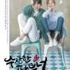 Suspicious Partner Photo Essay