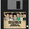 Answer Please 1994 ( Reply 1994 ) - TVN Drama (B1A4)