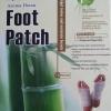 DT04**พร้อมส่ง** (ปลีก+ส่ง)Mamae Aroma Detox Foot Patch แผ่นแปะเท้าดูดสารพิษ แผ่นดูดสารพิษออกจากฝ่าเท้า กล่องใหญ่ ส่งกล่องละ 200 บ.ผ่านการรับรองโดยอย.ไทยค่ะ