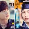 ASTA TV + Style 2016.10 VOL.106 ปกหน้า Park Bo Gum ปกหลัง Lee Jong Suk