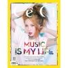 นิตยสารCECI 2017.05 ด้านในมี KANG SEUNG YOON, KIM JIN WOO (WINNER)