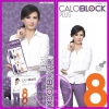Caloblock Plus สูตรที่แหม่ม จินตรา เลือกใช้