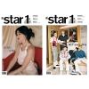 นิตยสารเกาหลี @star1 2016.05 ปกหน้า Song Hye Kyo ปกหลัง NCT U พร้อมส่ง