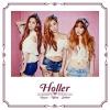 TaeTiSeo (TTS) - Mini Album Vol.2 [Holler]