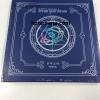 WJSN (Cosmic Girls) - Mini Album Vol.4 [Dream your dream] หน้าปก αγυρτη Ver โปสเตอร์ พร้อมกระบอกโปสเตอร์ พร้อมส่ง