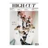 นิตยสาร high cut vol 208 ปก SEVENTEEN