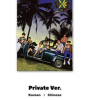 EXO - Album Vol.4 [THE WAR] Chinese Ver. หน้าปก Private Ver.