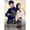 ซีรีย์เกาหลี [DVD] The dignity of a gentleman - SBS Drama (11 DVD) [Limited Edition]