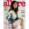 นิตยสาร ALLURE KOREA 2017.09 ปกยูนอา