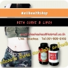 Lipo3 + Beta curve 1 set ส่งฟรี