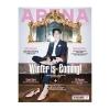 นิตยสาร ARENA HOMME+ 2017.11 PARK SEO JOON