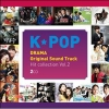K Pop Drama OST Hit Collection Vol.2 (2CD)
