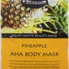 Nongnaka Pineapple AHA Body Mask 50 ml. น้องนะคะ พายแอปเปิ้ล เอเอชเอ บอดี้ มาส์ค