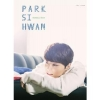 Park Si Hwan - Vol.1 Rainbow Taste