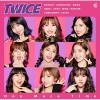 Twice - One More แบบ Type C cd อย่างเดียว (First Press Limited Edition) Japan Version