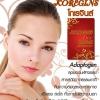 Koregins-D โกเรจินส์ ดี
