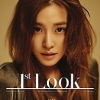 นิตยสารเกาหลี 1st Look Vol.113 หน้าปก Tiffany พร้อมส่ง