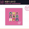 TWICE Character Pop-up store - Character handkerchief