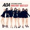 AOA - Single Album Vol.5 [Short Skirts ]