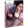 ซีรีย์เกาหลี Her Lovely Heels (DVD) (Korea Version)